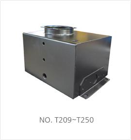 NO. T209-T250